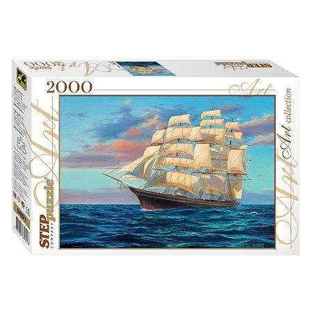 Пазл Step Puzzle Снова в море! 2000 элементов 84021