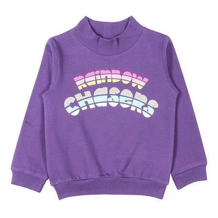 Водолазка Cherubino фиолетовая