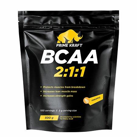 Комплекс Аминокислотный Prime Kraft BCAA 2:1:1 (БЦАА) ананас 500г