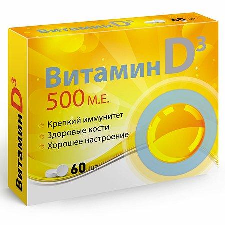 Биологически активная добавка Витамир Квадрат-С Витамин D3 500 60таблеток