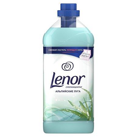 Кондиционер для белья Lenor Альпийские Луга 2 л