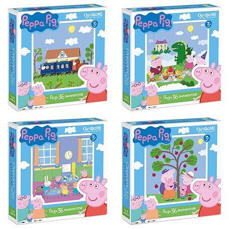 Пазлы ORIGAMI Peppa Pig 36 элементов в ассортименте