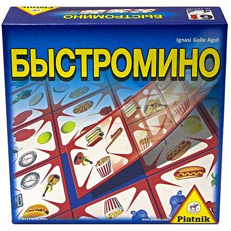 Игра настольная Piatnik Быстромино
