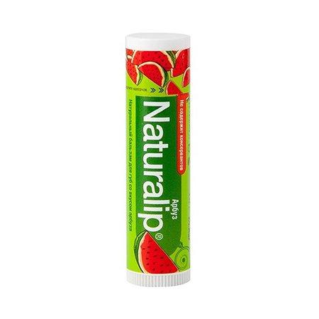 Бальзам для губ NATURALIP арбуз