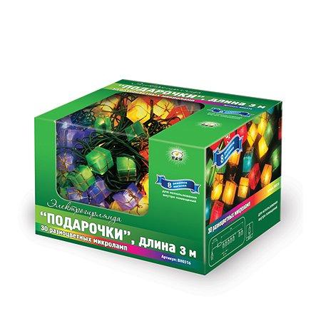 Электрогирлянда B&H Подарочки 30 разноцветных микролампочек