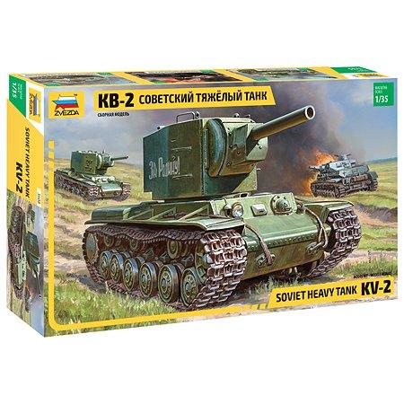 Модель для сборки Звезда Советский тяжелый танк КВ-2