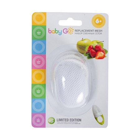 Сменные сетки Baby Go для ниблера (6 шт.)