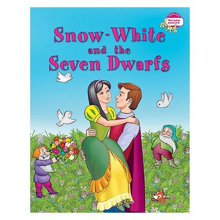 Книга Айрис ПРЕСС Белоснежка и семь гномов. Snow White and the Seven Dwarfs. (на английском языке) \ Наумова Н.А.