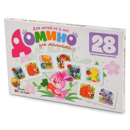 Домино Десятое королевство Для малышей (пластик)