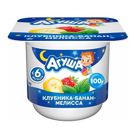 Творог фруктовый Агуша Засыпайка клубника-банан-мелисса 3.8% 100г с 6месяцев