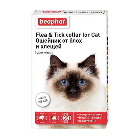 Ошейник для кошек Beaphar Flea and Tick collar от блох и клещей Белый