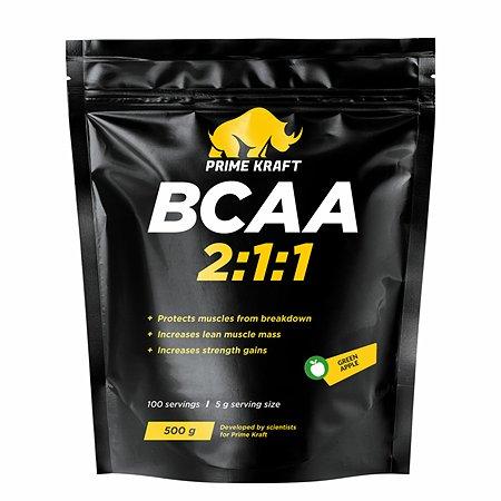 Комплекс Аминокислотный Prime Kraft BCAA 2:1:1 (БЦАА) зеленое яблоко 500г