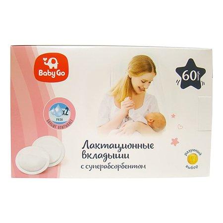Вкладыши лактационные Baby Go с суперабсорбентом 60шт ВР-SAP-60