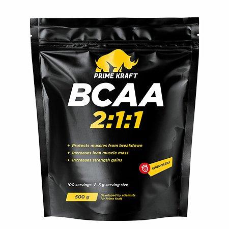 Комплекс Аминокислотный Prime Kraft BCAA 2:1:1 (БЦАА) клубника 500г
