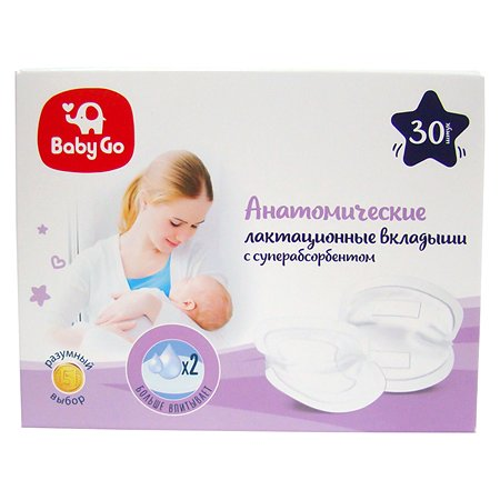 Вкладыши лактационные Baby Go анатомические с суперабсорбентом 30шт ВРA-SAP-30