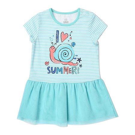 Платье BabyGo бирюзовое