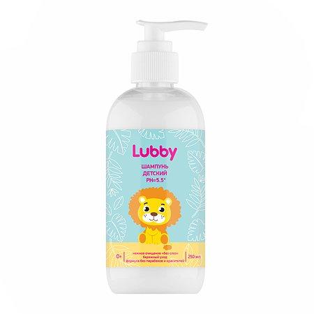 Шампунь Lubby детский 0 мес+ 250 мл