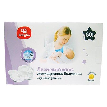 Вкладыши лактационные Baby Go анатомические с суперабсорбентом 60шт ВРA-SAP-60