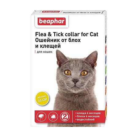 Ошейник для кошек Beaphar Flea and Tick collar от блох и клещей Желтый