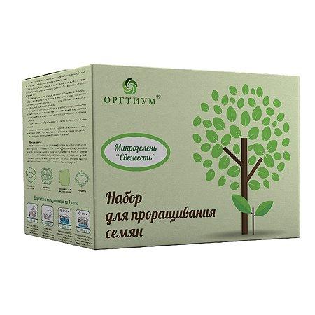 Набор для проращивания Оргтиум Свежесть семена 100г