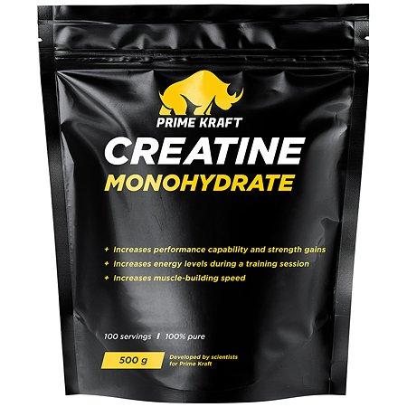 Креатин Prime Kraft Creatine Monohydrate натуральный 500г