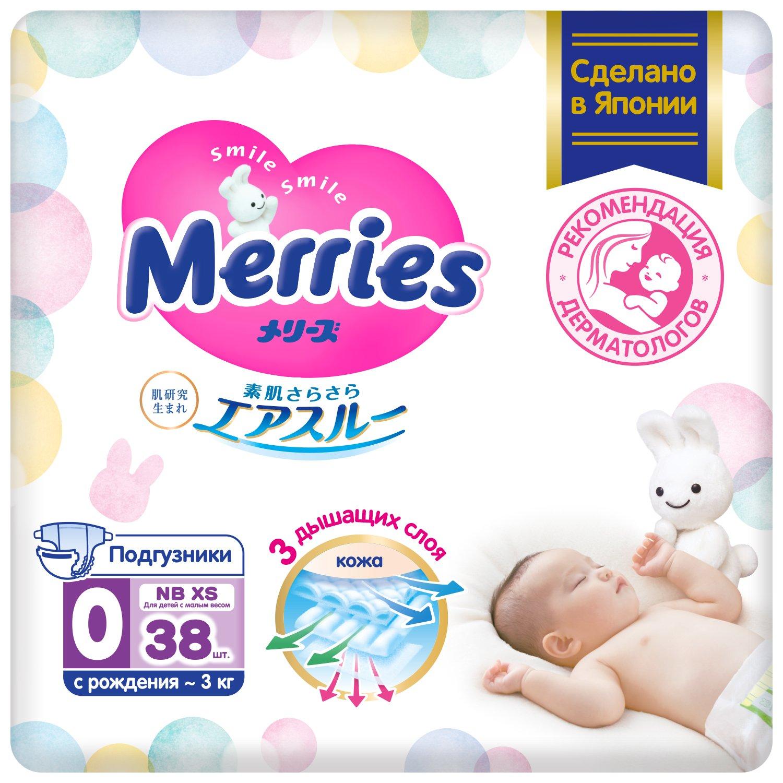 9ed876b27c4cd Подгузники Merries для детей с малым весом NB XS 3кг 38шт 546582 ...
