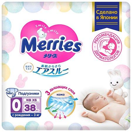 Подгузники Merries для детей с малым весом NB XS 3кг 38шт 546582