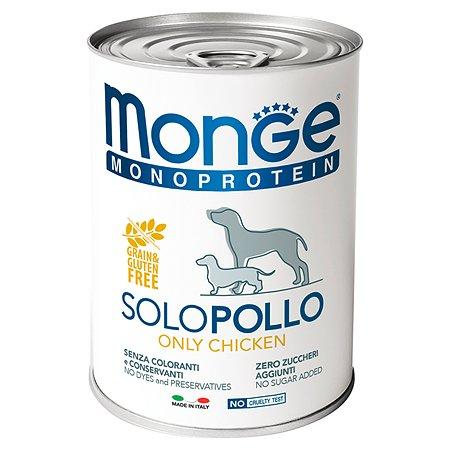 Корм для собак MONGE Dog Monoprotein Solo паштет из курицы консервированный 400г
