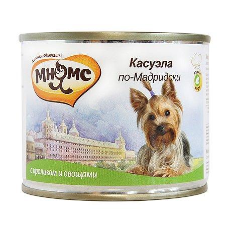 Корм для собак Мнямс Касуэла по-Мадридски кролик с овощами консервированный 200г