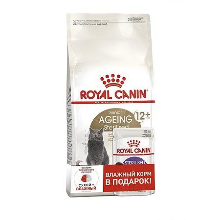 Корм сухой для кошек ROYAL CANIN Ageing Sterilised 400г+ пауч85г 12+ пожилых
