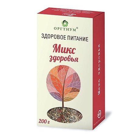 Семена Оргтиум Здоровье микс 200г