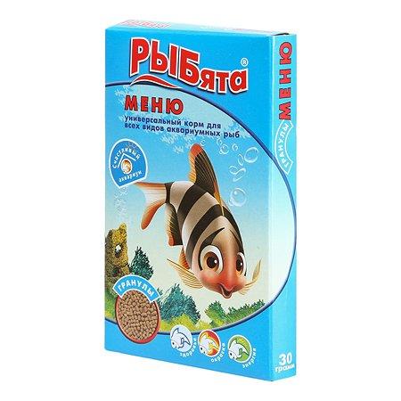 Корм для рыб Зоомир Рыбята Фито-меню универсальный гранулы 30г