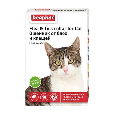 Ошейник для кошек Beaphar Flea and Tick collar от блох и клещей Зеленый