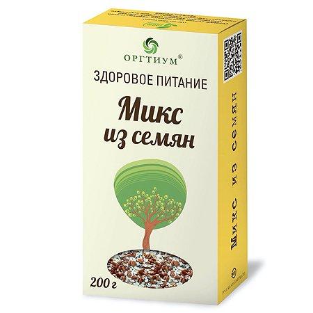 Семена Оргтиум Микс 200г