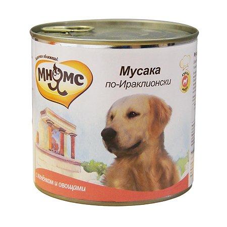 Корм для собак Мнямс Мусака по-Ираклионски ягненок с овощами консервированный 600г