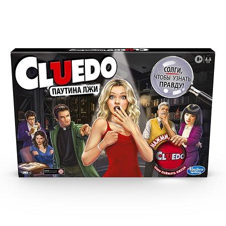 Игра настольная Hasbro Games Клуэдо жулики E9779121