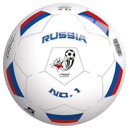 Мяч John Моя страна 53602