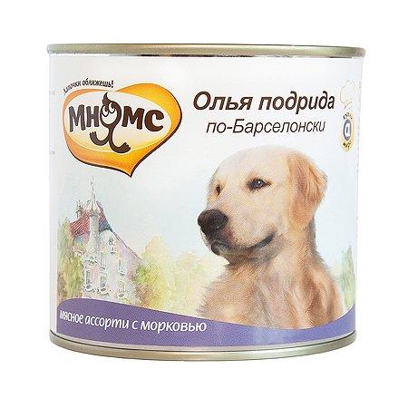 Корм для собак Мнямс Олья Подрида по-Барселонски мясное ассорти с морковью консервированный 600г