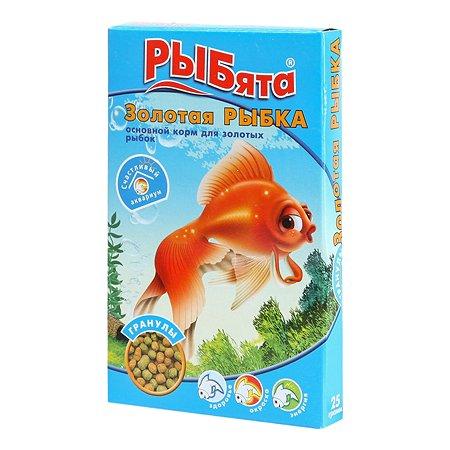 Корм для рыбок Зоомир Рыбята Золотая рыбка гранулы 25г