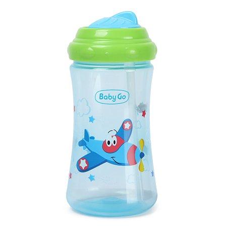 Поильник Baby Go с трубочкой 300мл Blue Z-005