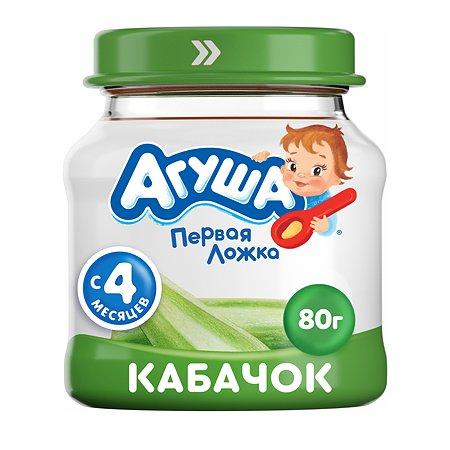Пюре Агуша кабачок 80г с 4месяцев