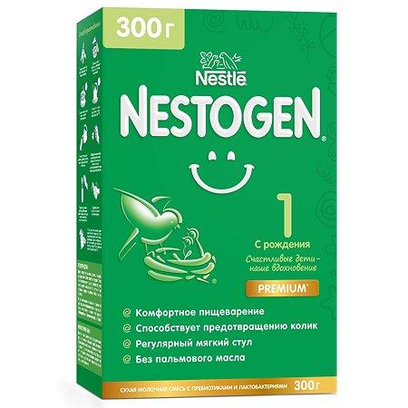 Смесь молочная Nestogen 1 300г с 0месяцев