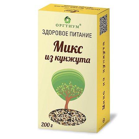 Семена Оргтиум кунжут 200г