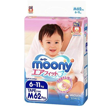 Подгузники Moony M 6-11кг 62шт