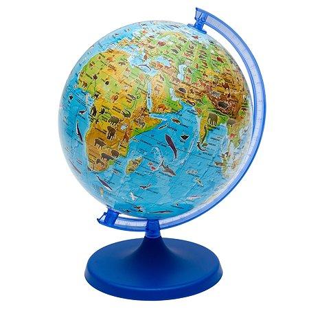 Глобус зоологический Ди Эм Би 22 см