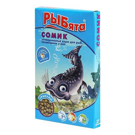 Корм для рыб Зоомир Рыбята Сомик гранулы 35г
