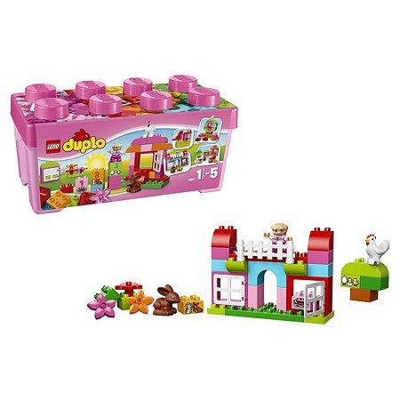 Конструктор LEGO DUPLO My First Лучшие друзья: курочка и кролик (10571)