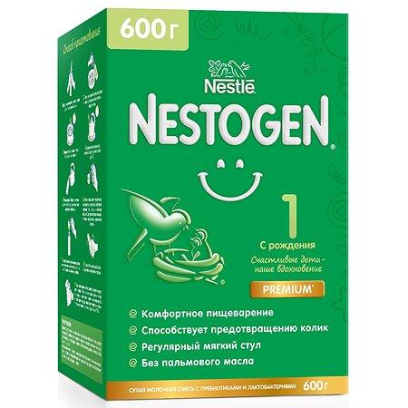 Смесь молочная Nestogen 1 600г с 0месяцев