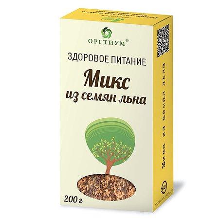Семена Оргтиум лен 200г
