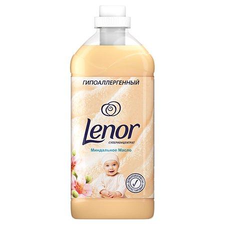 Кондиционер для белья Lenor Миндальное Масло 2л